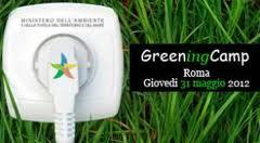greencamp%20roma_0.jpeg