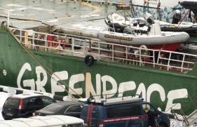 greenpeace%20russia_0.jpg