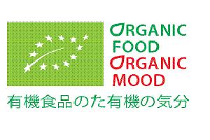 organic%20foof%20federbio.jpg
