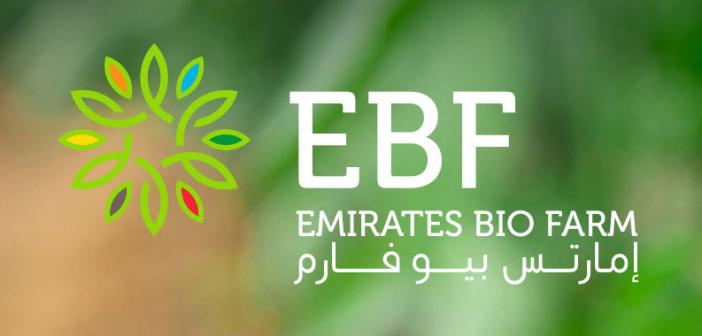 Emirates Bio Farm